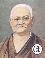 ほ  誇る文豪 田山花袋  (ほこるぶんごうたやまかたい)