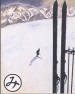 み  水上谷川 スキーと登山  (みなかみたにがわすきーととざん)